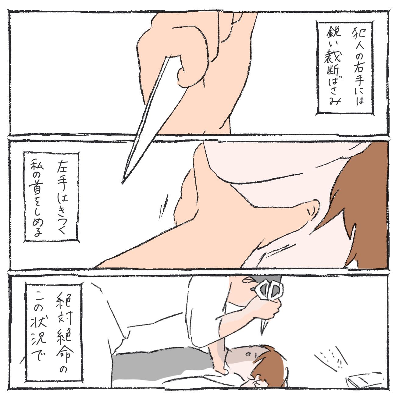 窓3-_002