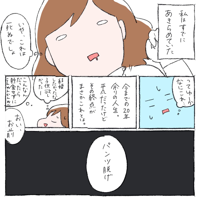 窓3-_003