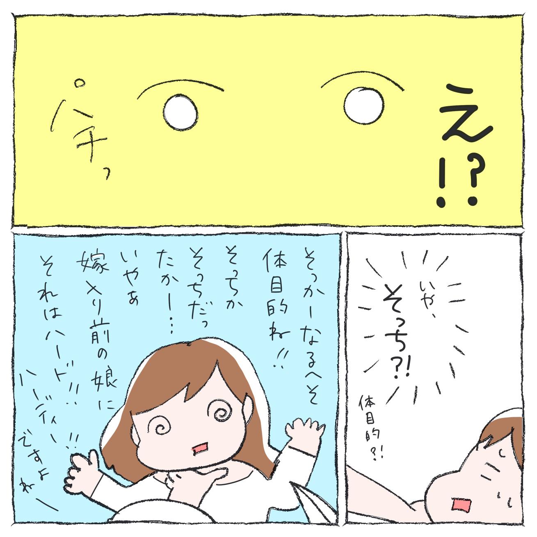 窓3-_004