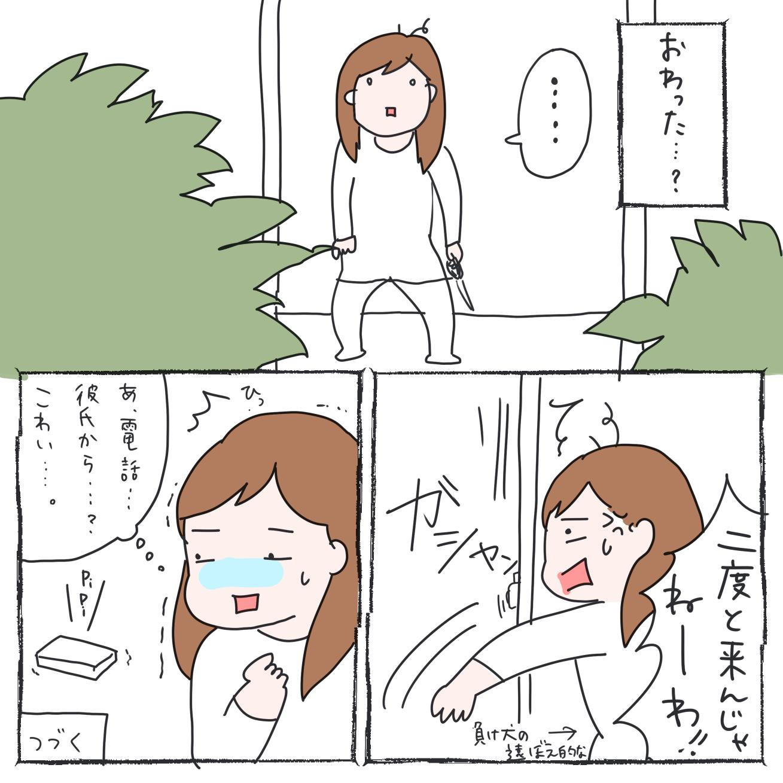 窓_005
