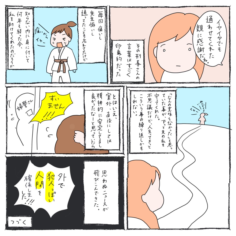 窓_006