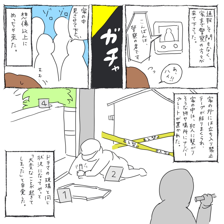窓_002