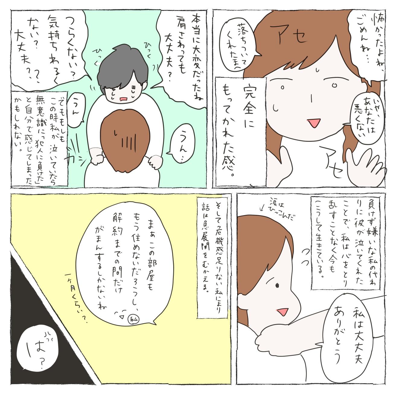 窓_004