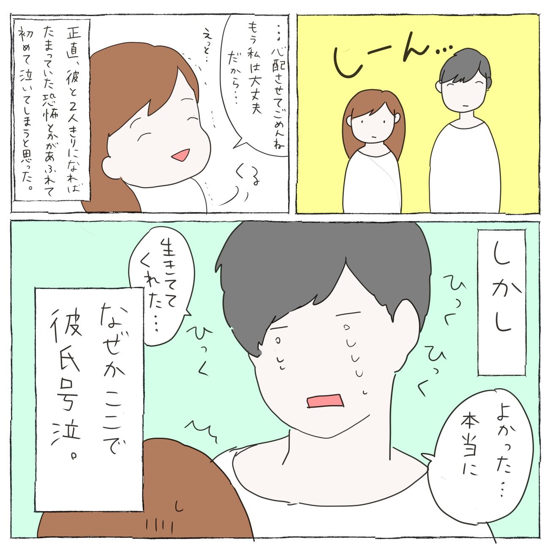 窓_003