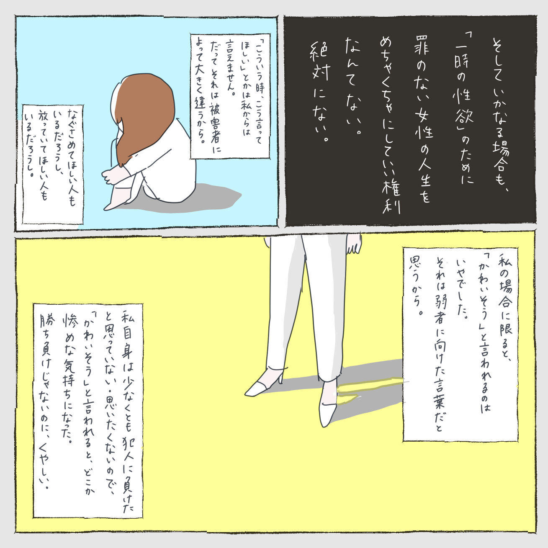 スタンプ_004