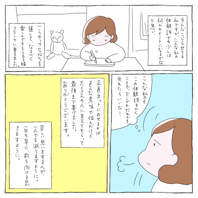 スタンプ_005