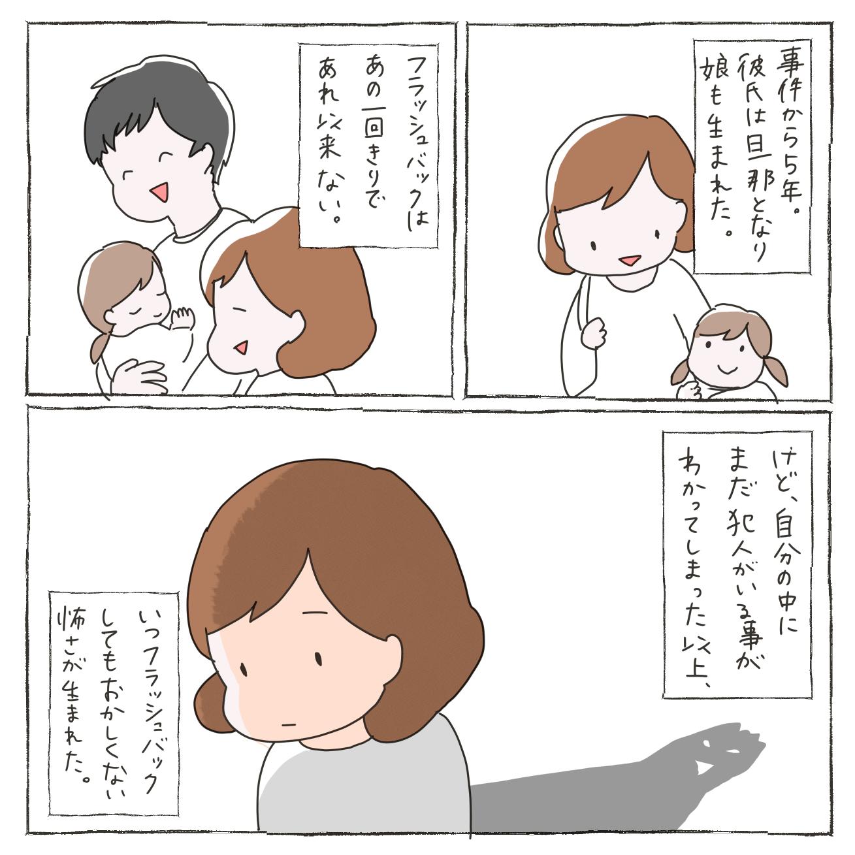 スタンプ_002