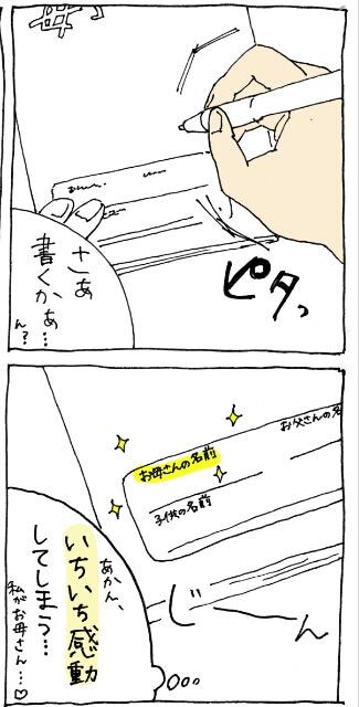 20180130151304678.jpg